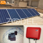 Solar Power Station PV System On-grid - ETP SOLAR