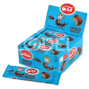 "Chocolate Coated Sandwich Biscuit - 396 g Package - Aidin Brand ""Paner"""