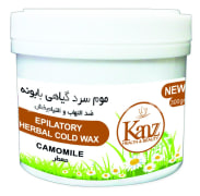 Herbal Chamomile Wax 300g Kenz Brand