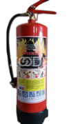 "Fire Extinguishers ""FIREMAN"""
