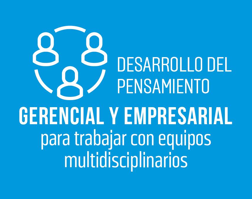 Banner sobre desarrollo del pensamiento gerencial y empresarial