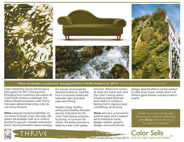 Color Marketing Group presents its key color for North America in 2017+