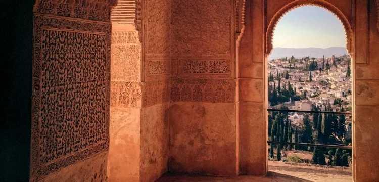 La belleza de Granada