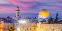 Photo de Jérusalem