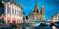 Photo de Saint-Pétersbourg