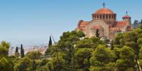 Photo de Thessalonique