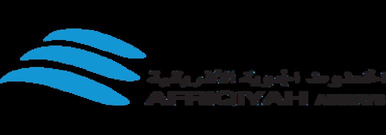 الخطوط الجوية الافريقية