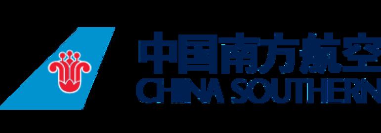 طيران جنوب الصين