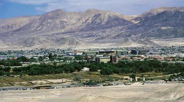 Cheap Flights to Calama