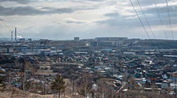 Cheap Flights to Irkutsk
