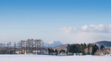 Cheap Flights to Kushiro