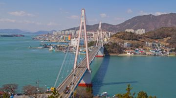 Cheap Flights to Yeosu