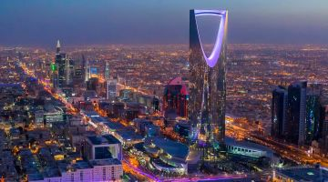Cheap Flights to Riyadh