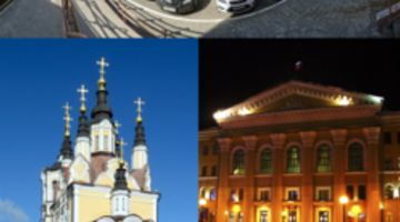 Cheap Flights to Tomsk