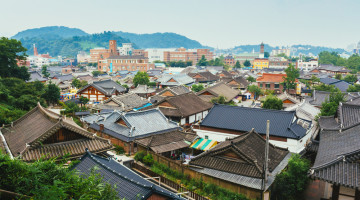 Hotels in Jeonju