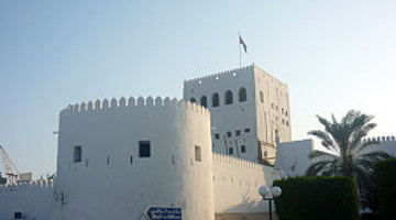 Hotels in Sohar