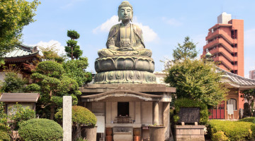 Hotels in Utsunomiya