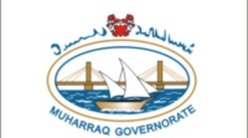Hotels in Muharraq