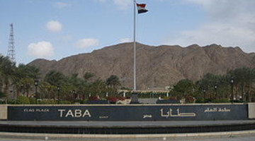 Hotels in Taba