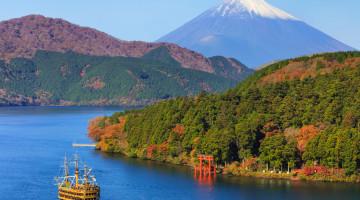 箱根のホテル