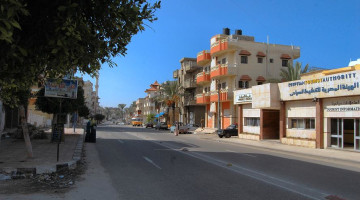Hotels in Al Arish
