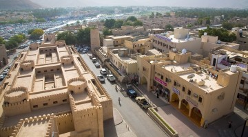 Hotels in Nizwa