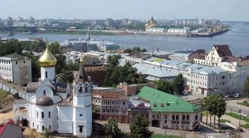 Hotels in Nizhniy Novgorod