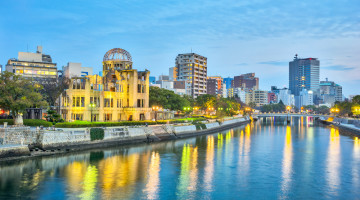Hotels in Hiroshima