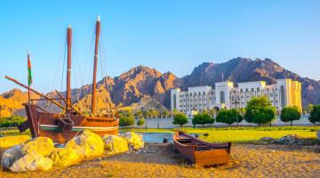 Hotels in Sohar