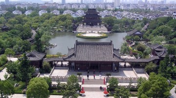 Hotels in Suzhou
