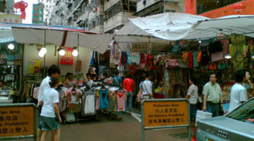 Hotels in Mongkok