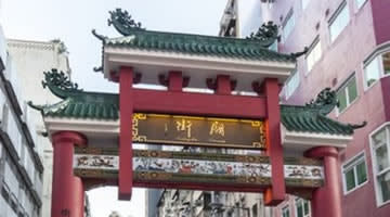 Hotels in Yau Ma Tei