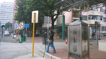 Hotels in Tsuen Wan