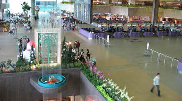 Hotels in Changi Airport (SIN)