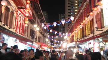Hotels in Chinatown