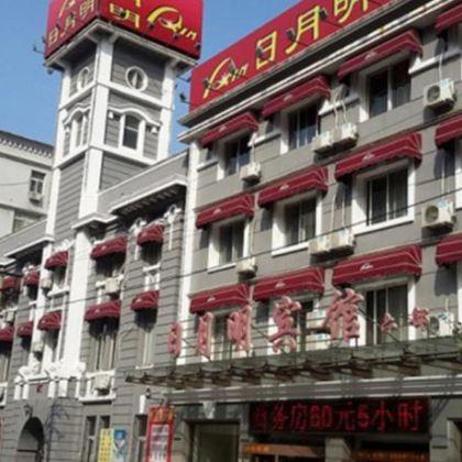 RYM Hotel Songyun Road Youhao Plaza, Dalian: Deals & Booking | bh