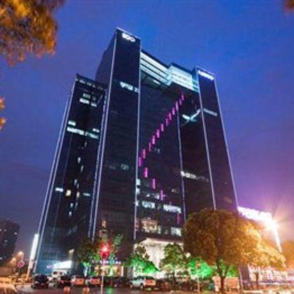 Eco Grand Hotel Changzhou Changzhou Deals Booking Wego Ly