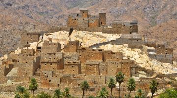 Cheap Flights to Al Baha