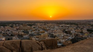Cheap Flights to Qaisumah
