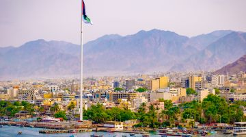 Cheap Flights to Aqaba