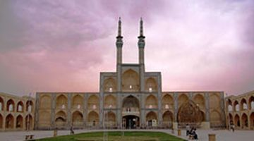 Cheap Flights to Yazd