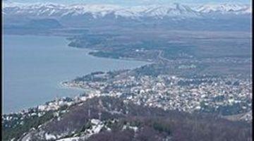 Cheap Flights to San Carlos de Bariloche