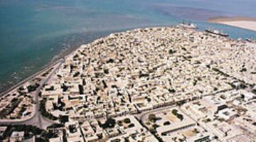Cheap Flights to Bushehr