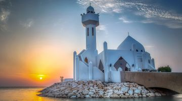 Cheap Flights to Dammam Metropolitan Area