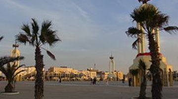 Cheap Flights to Laayoune