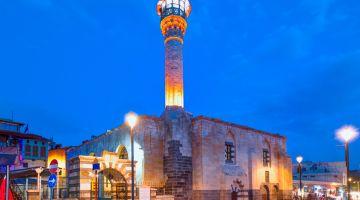 Cheap Flights to Gaziantep
