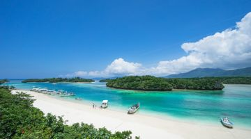Cheap Flights to Ishigaki