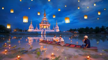 Cheap Flights to Khon Kaen