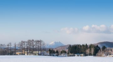 Cheap Flights to Kushiro