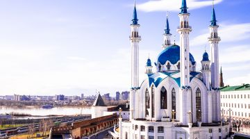 Cheap Flights to Kazan